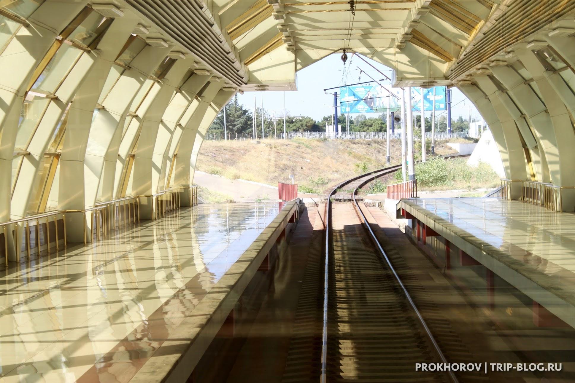 Железная дорога в аэропорту Тбилиси