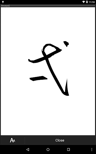 Kanji4FontsList byNSDev 1.1.3 Windows u7528 10