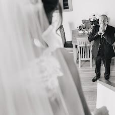 Wedding photographer John Hope (johnhopephotogr). Photo of 04.09.2018