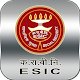 Download ESIC For PC Windows and Mac
