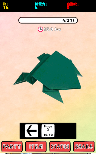 Origami -God Hand- 1.2 Windows u7528 4