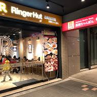 長崎冠軍麵 Ringer Hut(民權西路店)