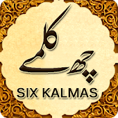 Six Kalmas of Islam