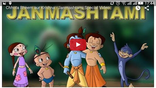 Krishna Movies screenshot 7