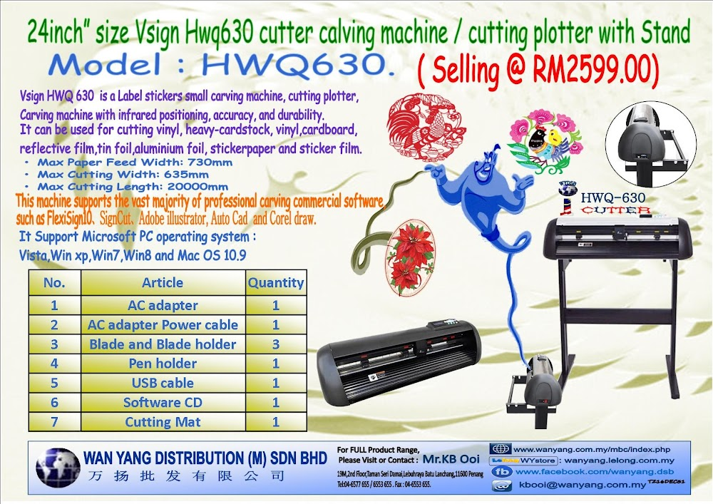 "24inch"" size Vsign Hwq630 cutter calving machine / cutting plotter."