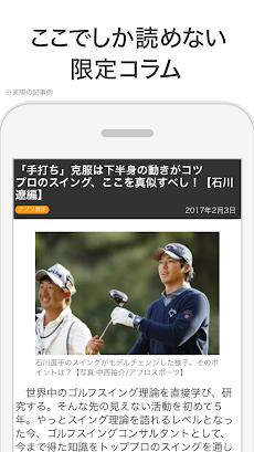 スポーツナビ‐野球/サッカー/ゴルフなど速報、ニュースが満載のおすすめ画像5