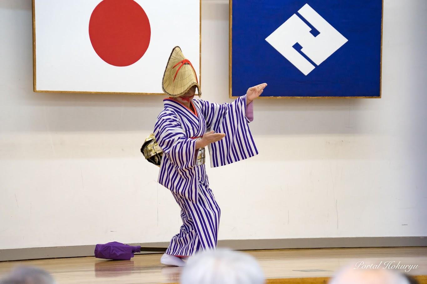 大谷敏子さん