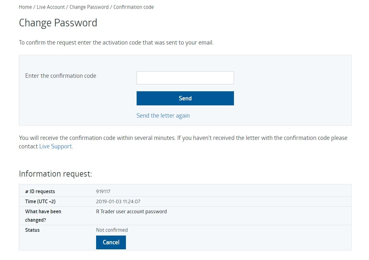 Steps to change password - App Demo