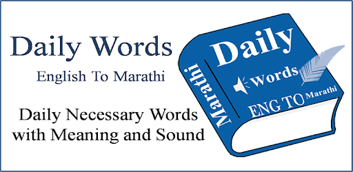 english to marathi vocabulary words with meaning pdf
