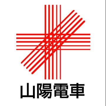 山陽アプリ