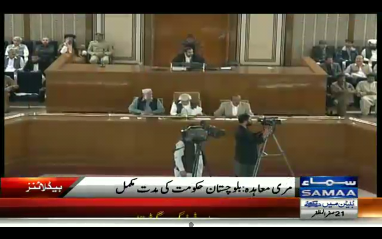 SAMAA TV- screenshot