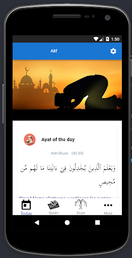 Alif Islamic Learning - Quran, Duas, Kalima & Quiz screenshot 1