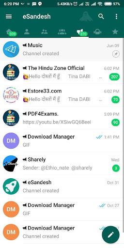 eSandesh 2.0 screenshots 1