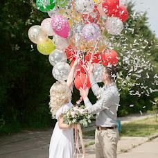Wedding photographer Antonina Volkogonova (To83). Photo of 21.07.2017