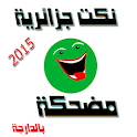 Algerien jokes icon
