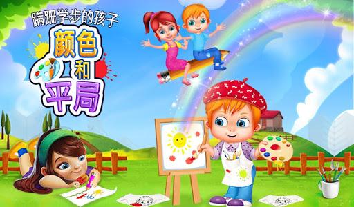 幼兒童裝顏色,繪製