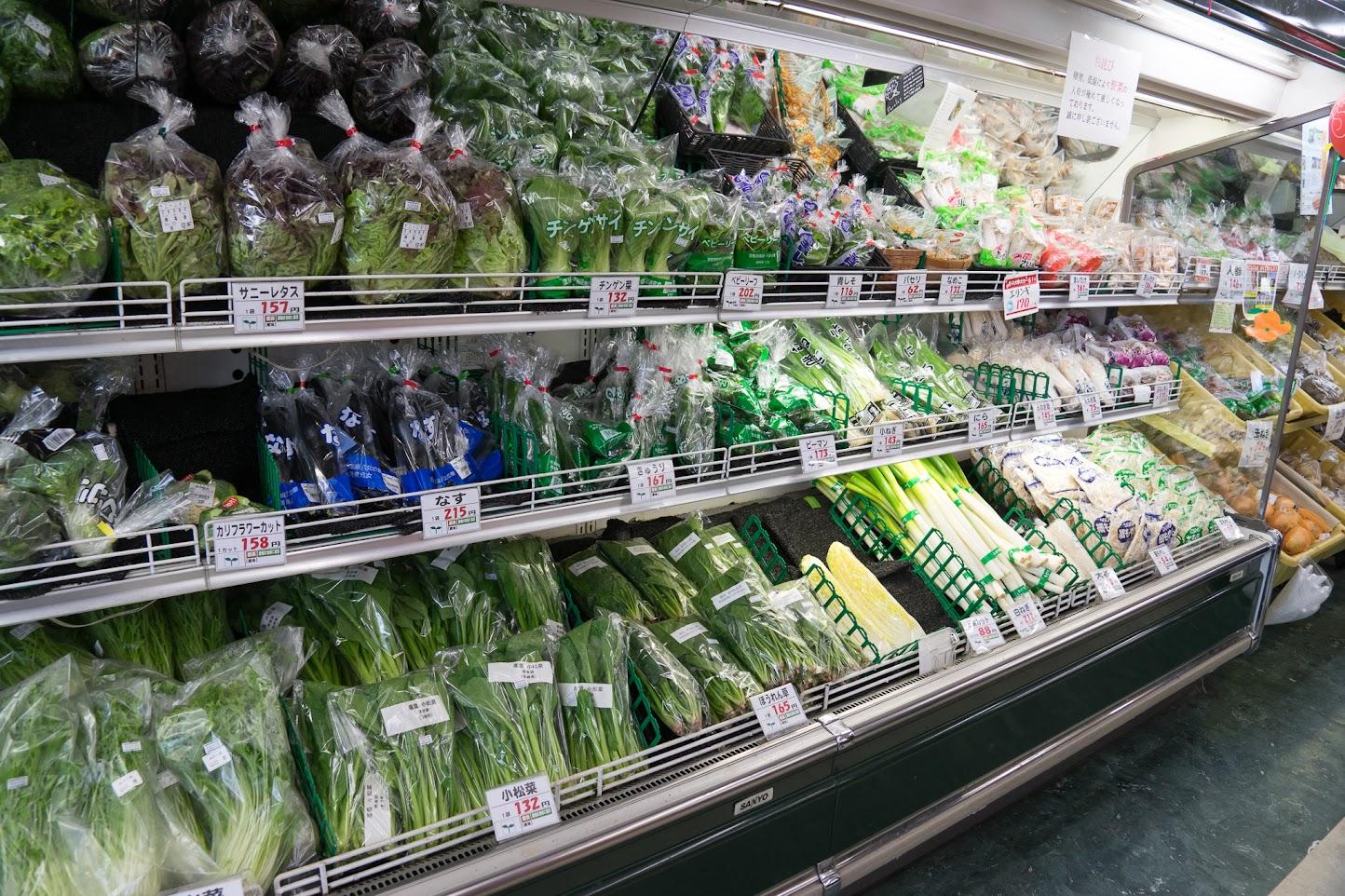 産直野菜の数々