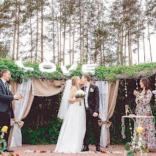 Wedding photographer Viktoriya Lyubarec (8lavs). Photo of 02.09.2017