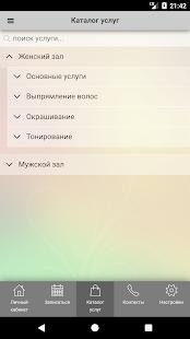Мастерская Салон красоты Андрей Калецкий for PC-Windows 7,8,10 and Mac apk screenshot 2