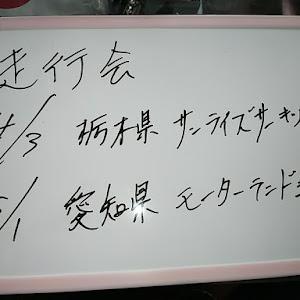 シルビア S15 スペックRのカスタム事例画像 ホイールカスタムファクトリーKz  金沢市さんの2020年03月21日14:51の投稿