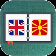 English to Macedonian Dictionary