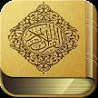 القرآن الكريم مع معاني وتفاسير APK
