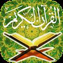 Quran mp3 offline Read Listen icon
