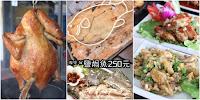 家和海鮮 平價熱炒燒烤