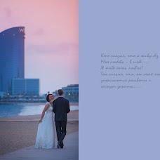 Wedding photographer Olga Klyaus (kasola). Photo of 27.03.2014