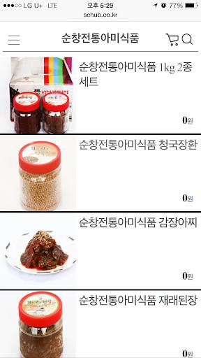 전통아미식품