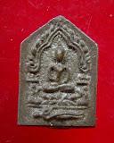 ขุนแผนชินบัญชร มหาโสฬส ปี 33 พิมพ์เล็ก เนื้อนวะ ก้นอุดผง