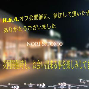 ティアナ J32 平成21年のカスタム事例画像 NORI🔞(Team's Lowgun)関東さんの2019年10月27日11:11の投稿