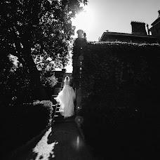 Wedding photographer Vyacheslav Boyko (BirdStudio). Photo of 12.09.2017