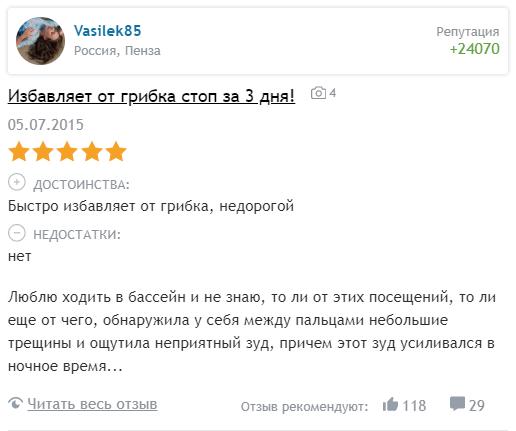 крем экзин