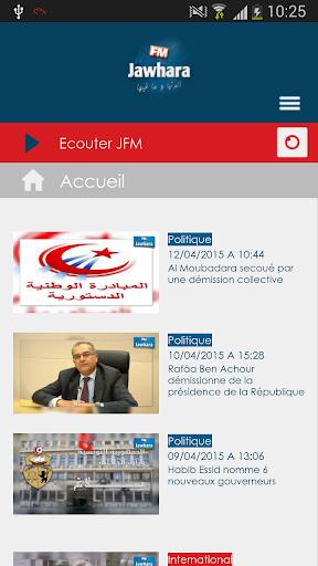 Jawhara FM Officiel