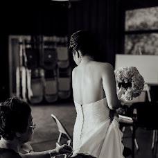 Wedding photographer Lisha Ryabinina (loveweddingphot). Photo of 01.10.2015