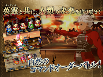 Fate/Grand Order APK screenshot thumbnail 13