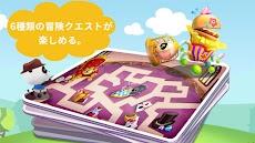 くいしんぼうパンダ-BabyBus 子ども向け3D迷路ゲームのおすすめ画像3