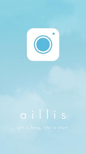 aillis