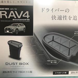 RAV4のカスタム事例画像 ゆ〜きさんの2020年08月08日17:58の投稿