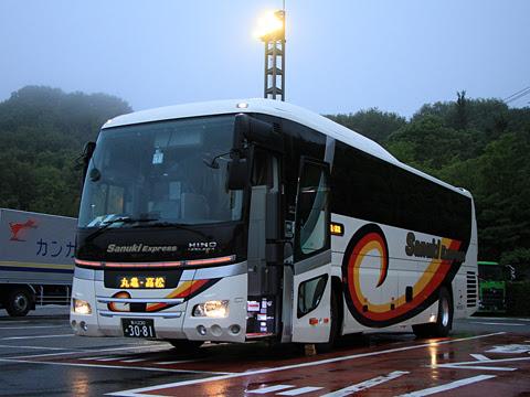 四国高速バス「さぬきエクスプレス福岡号」 3081 鴻ノ池パーキングエリアにて_01