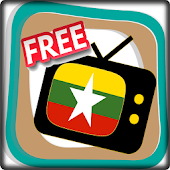 Free TV Channel Myanmar