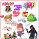 WhatsAp Stickers -Fun WAStickerApps & Emoticons