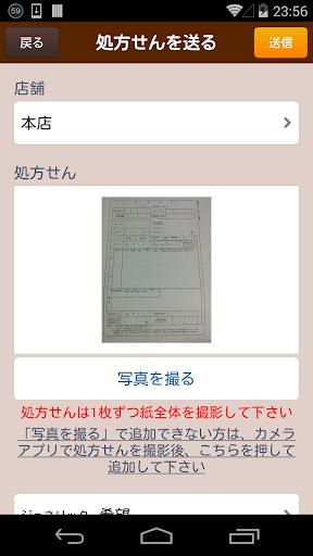 u897fu7530u85acu5c40 2.0.1 Windows u7528 2