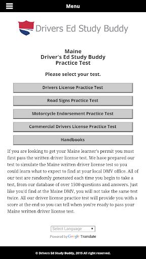 Maine Driver License Test