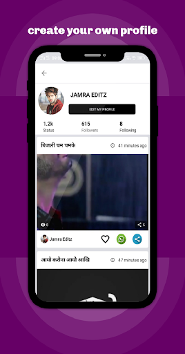 Adivasi Status screenshot 2