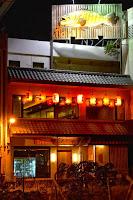 花川日式料理