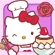 Hello Kitty Cafe (game)