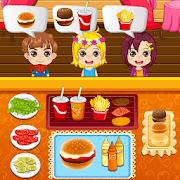 صانع مطعم البرغر
