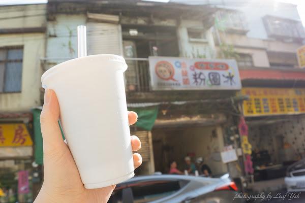 古早味粉圓冰 (已歇業)